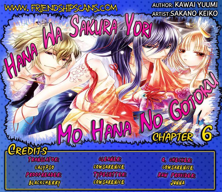 Hana wa Sakura yori mo Hana no Gotoku 6 Page 1