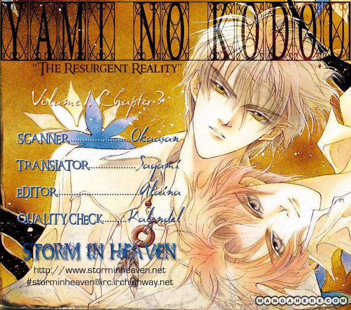 Yami no Kodou 3 Page 1