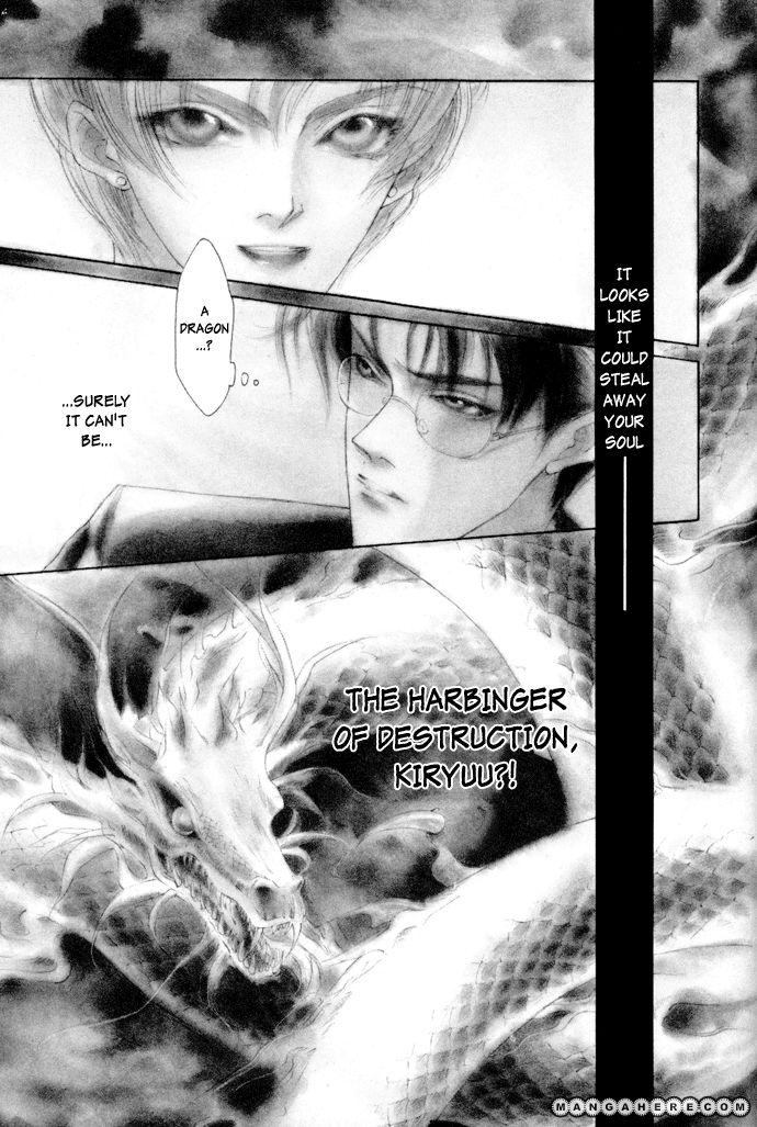 Yami no Kodou 3 Page 2