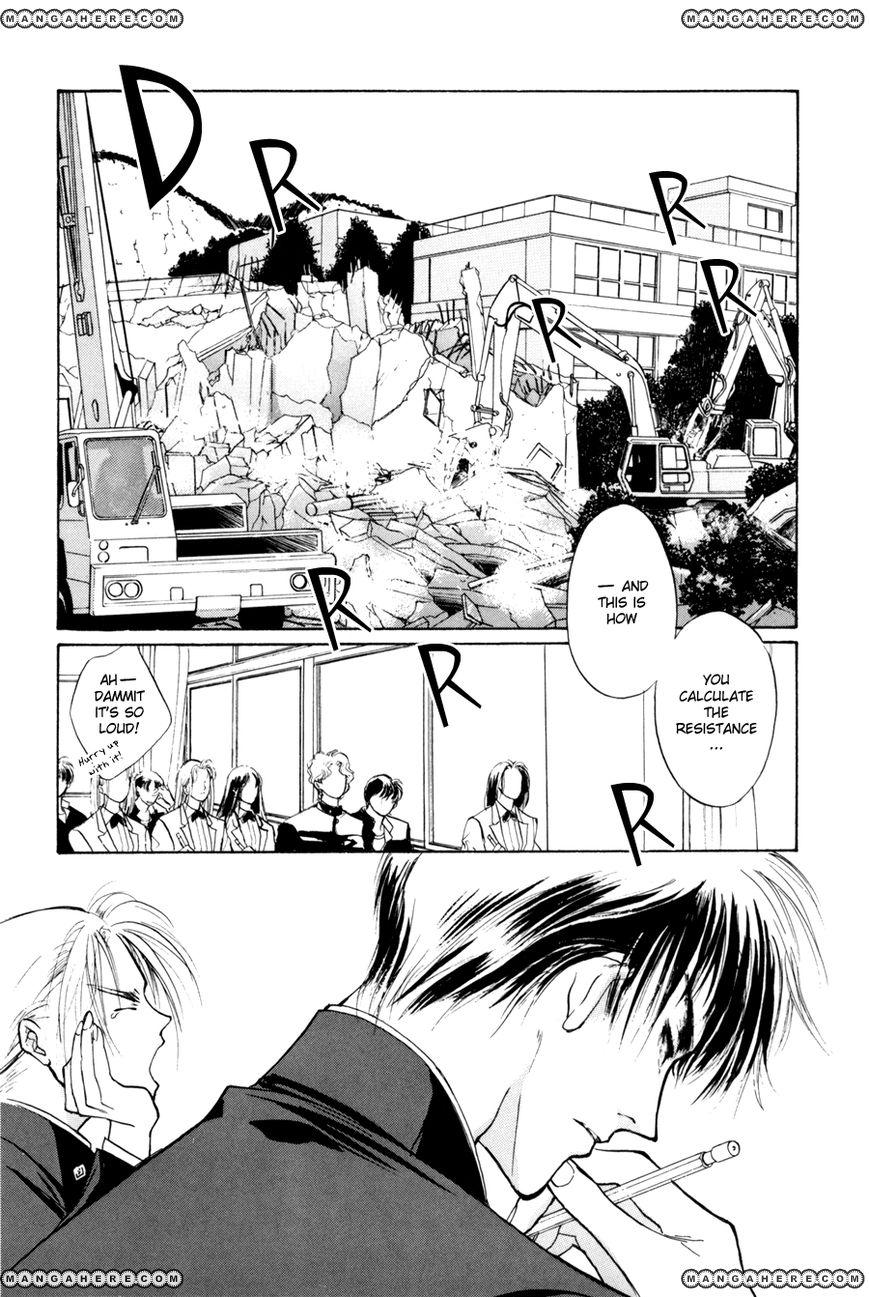 Yami no Kodou 10 Page 3