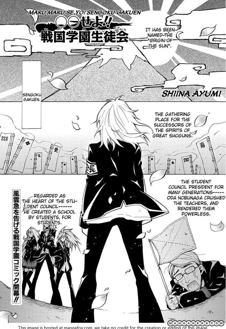 Oo Seyo!! Sengoku Gakuen Seitokai 1 Page 1