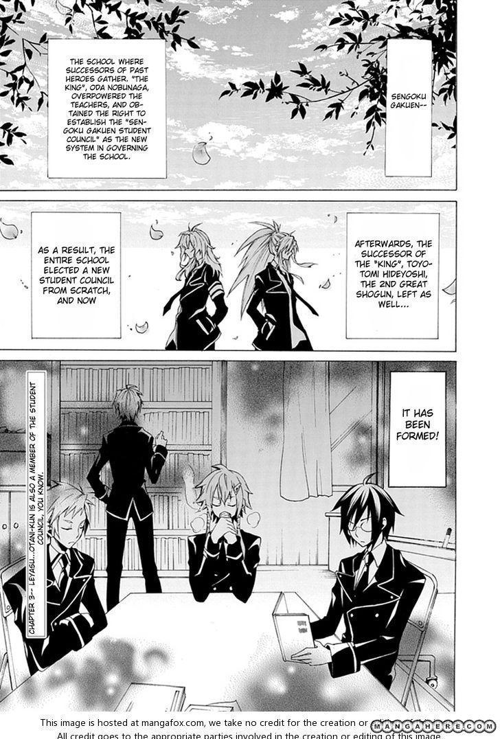 Oo Seyo!! Sengoku Gakuen Seitokai 2 Page 1