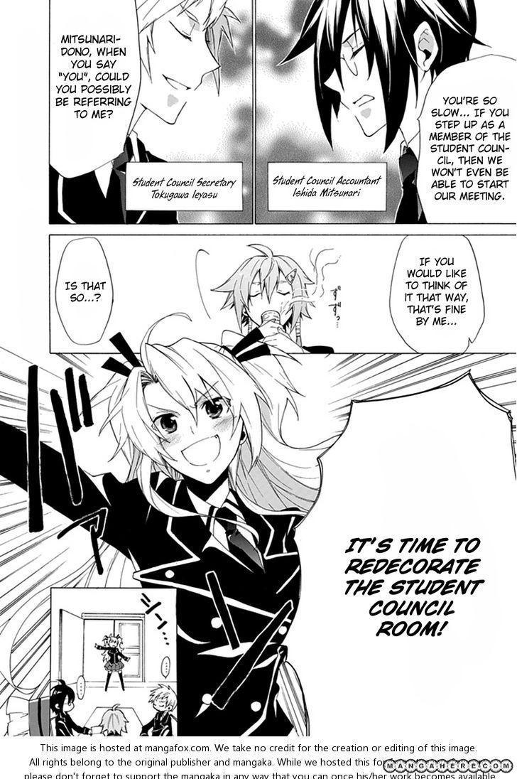 Oo Seyo!! Sengoku Gakuen Seitokai 2 Page 3
