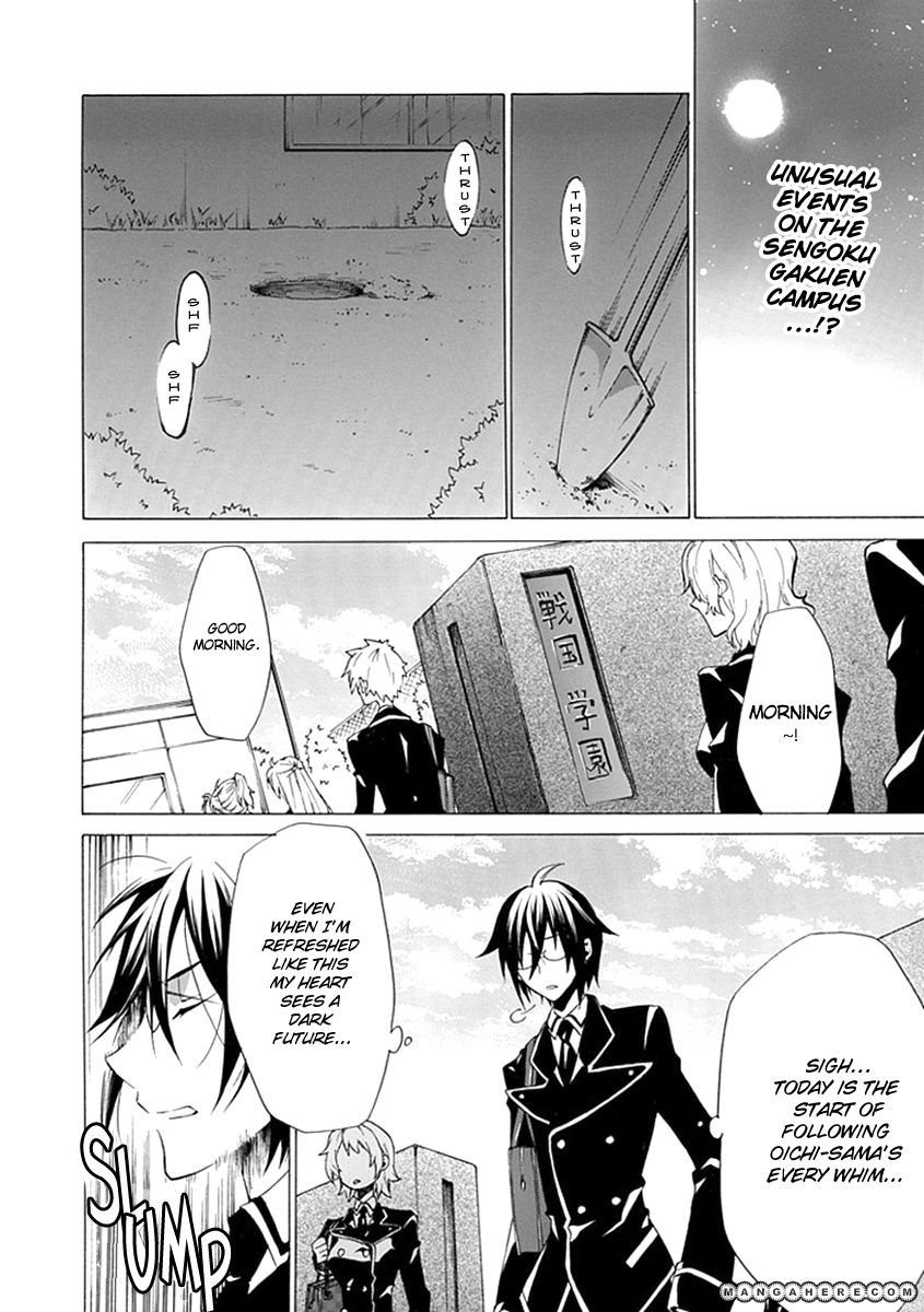 Oo Seyo!! Sengoku Gakuen Seitokai 3 Page 2