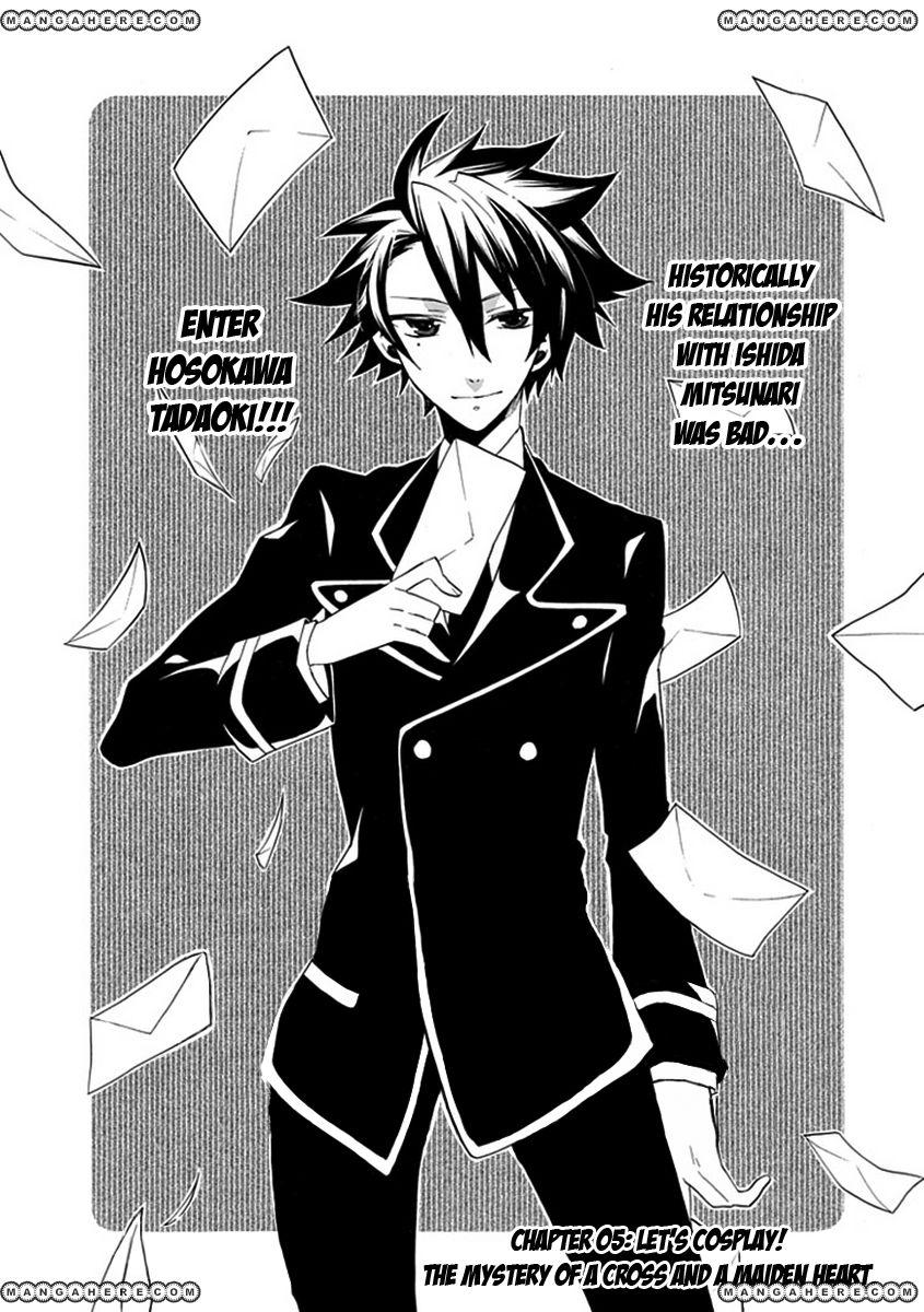 Oo Seyo!! Sengoku Gakuen Seitokai 5 Page 1