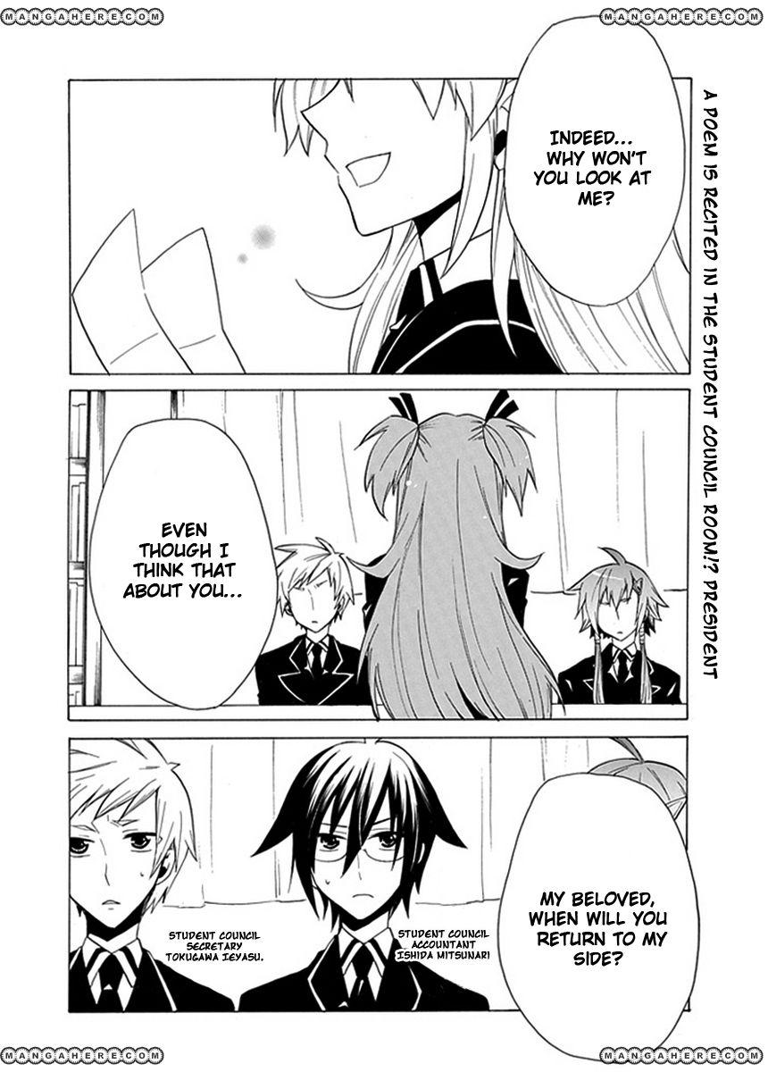 Oo Seyo!! Sengoku Gakuen Seitokai 5 Page 2