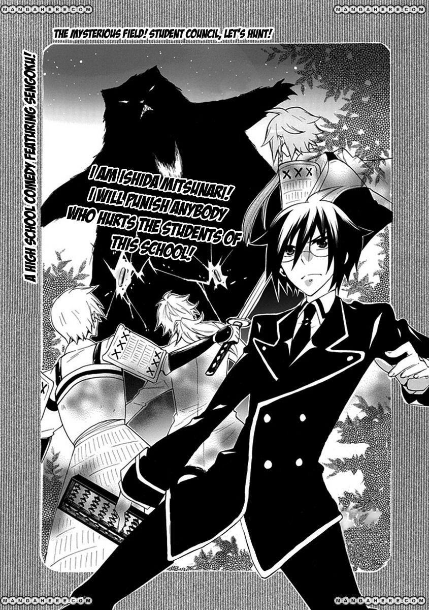 Oo Seyo!! Sengoku Gakuen Seitokai 7 Page 1
