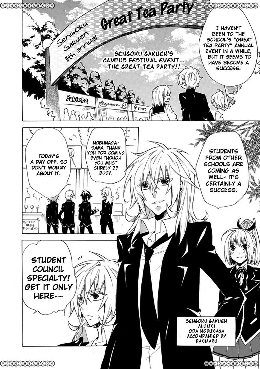 Oo Seyo!! Sengoku Gakuen Seitokai 8 Page 2