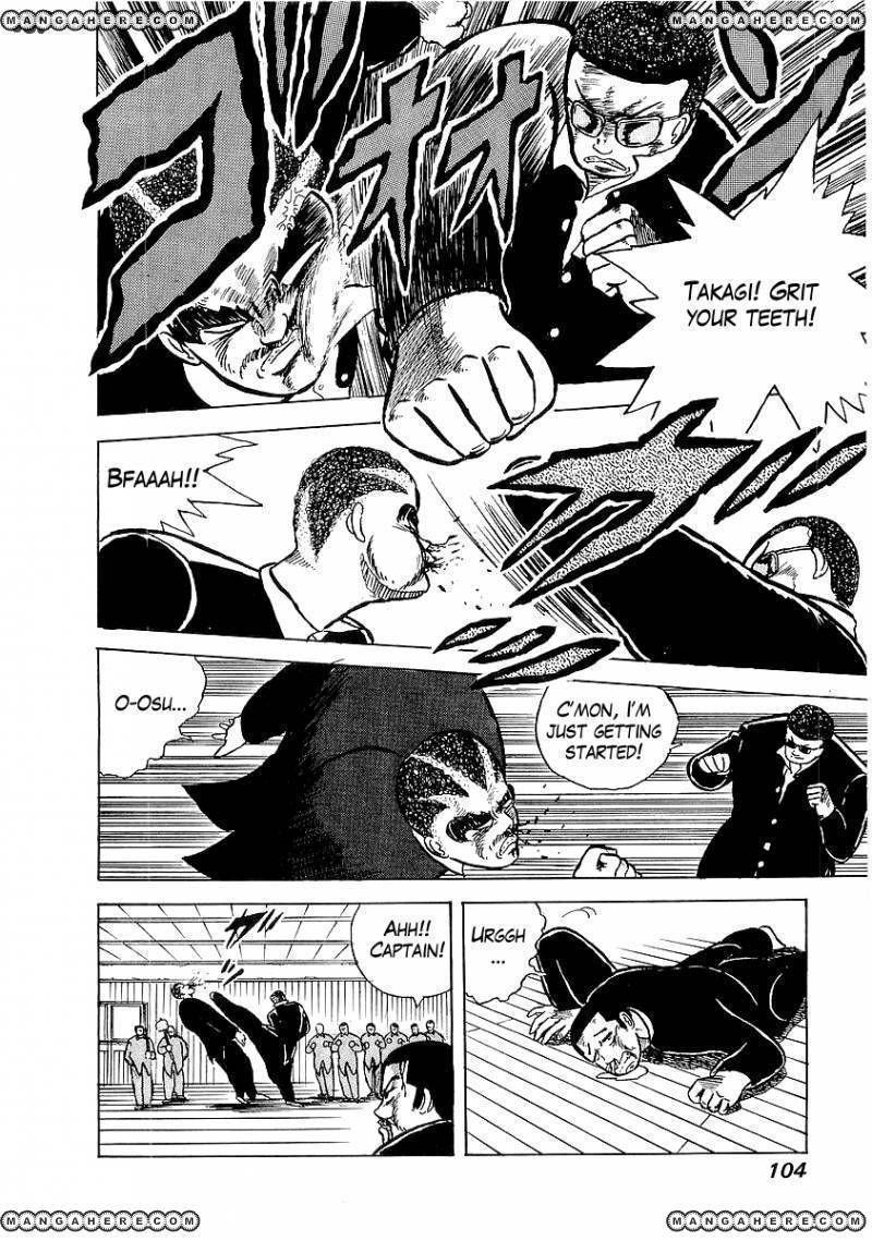 Osu Karatebu 4 Page 2