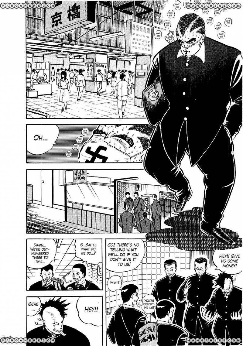 Osu Karatebu 8 Page 4