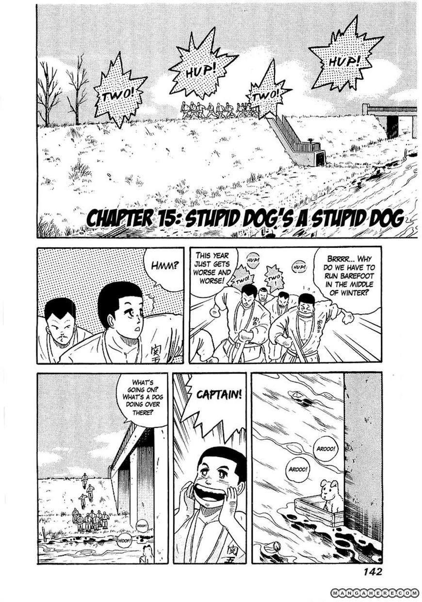 Osu Karatebu 15 Page 1