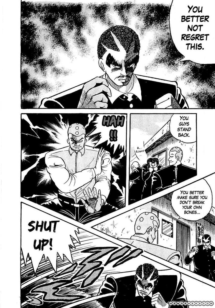 Osu Karatebu 17 Page 3