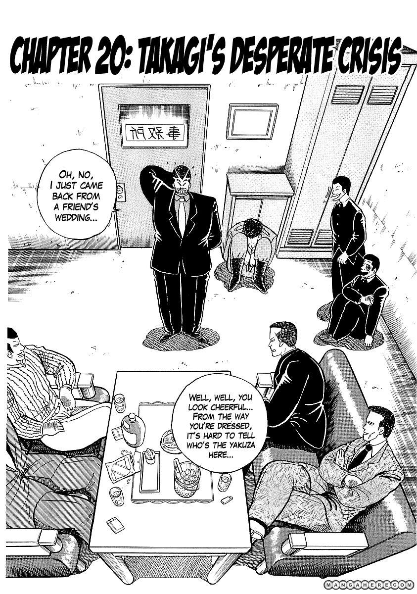 Osu Karatebu 20 Page 1