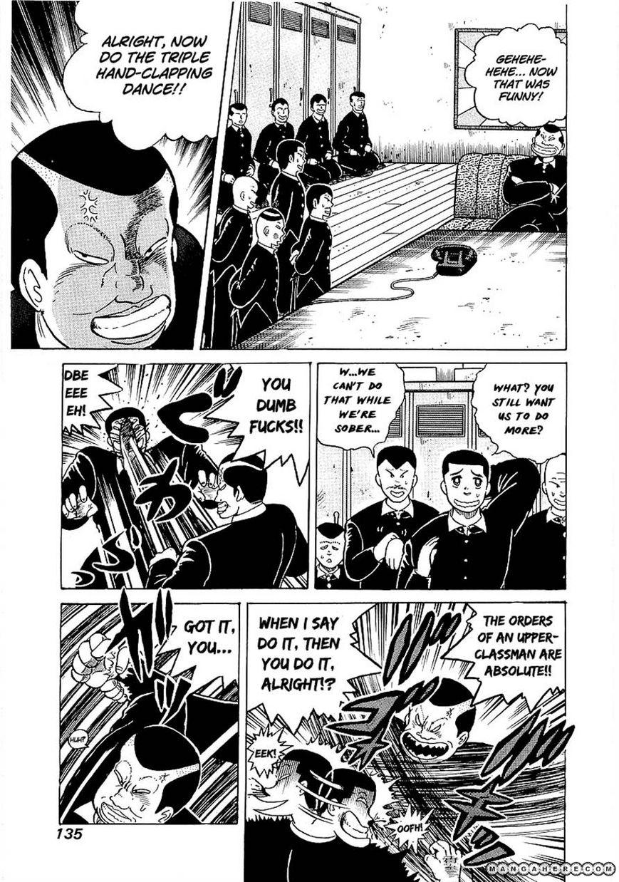 Osu Karatebu 24 Page 3