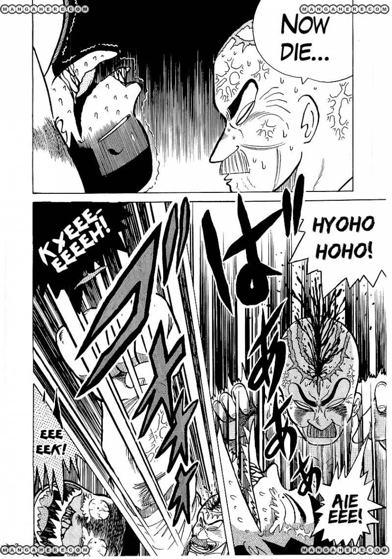 Osu Karatebu 25 Page 4
