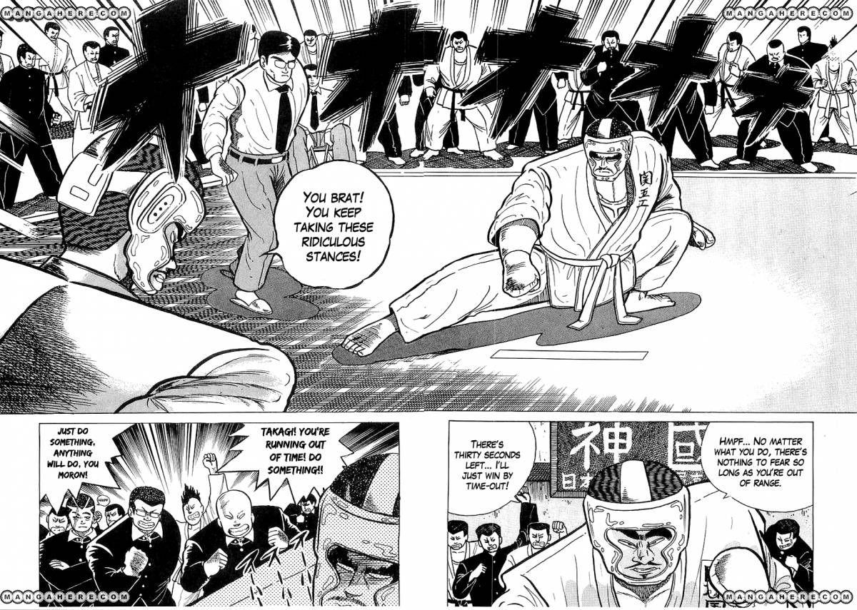 Osu Karatebu 30 Page 1