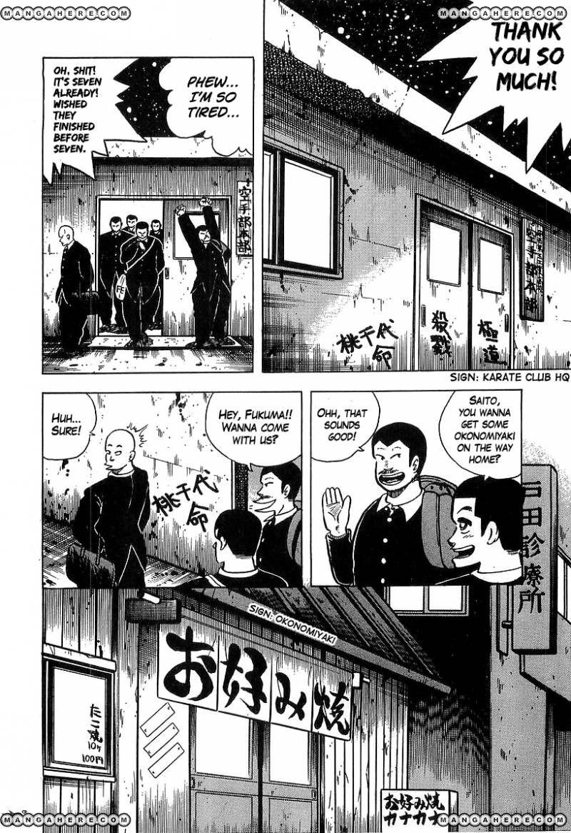 Osu Karatebu 34 Page 2