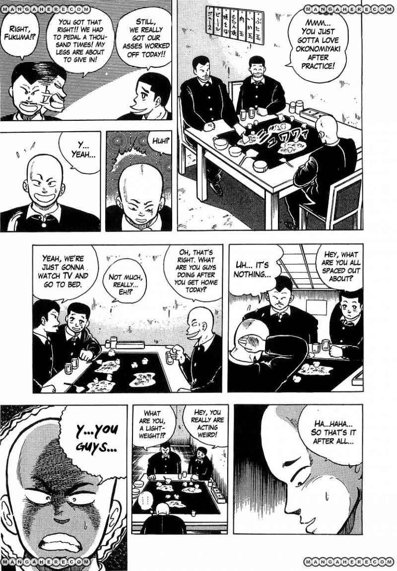 Osu Karatebu 34 Page 3