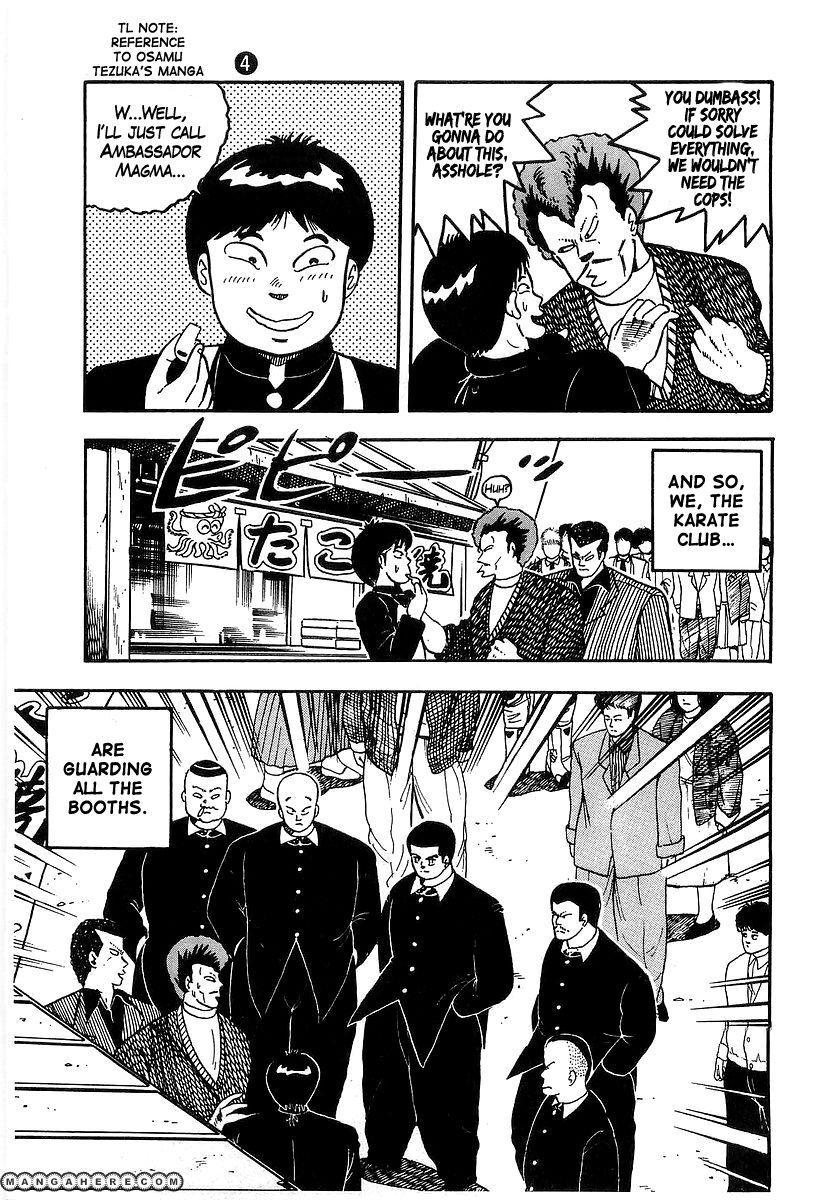 Osu Karatebu 37 Page 3
