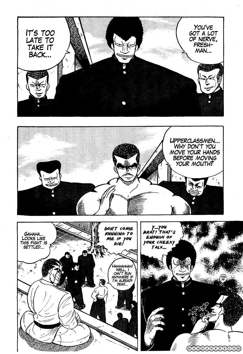 Osu Karatebu 40 Page 2