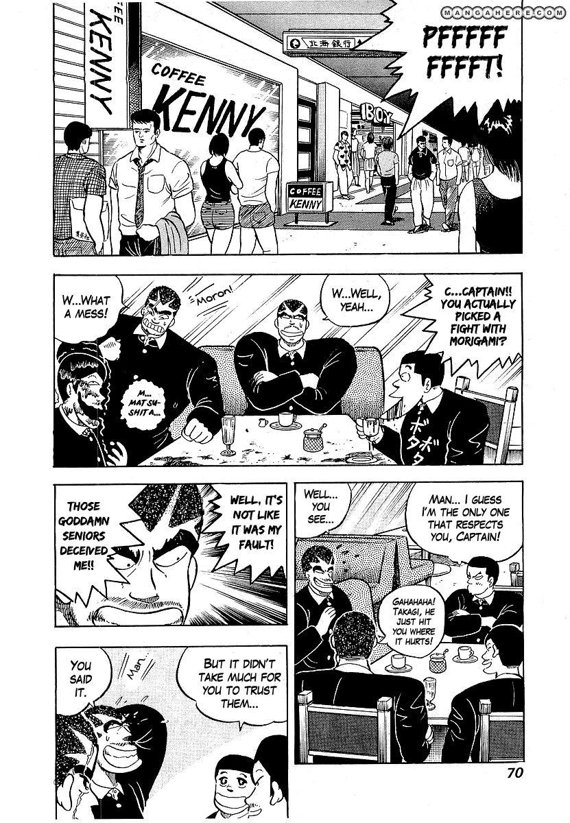 Osu Karatebu 42 Page 2