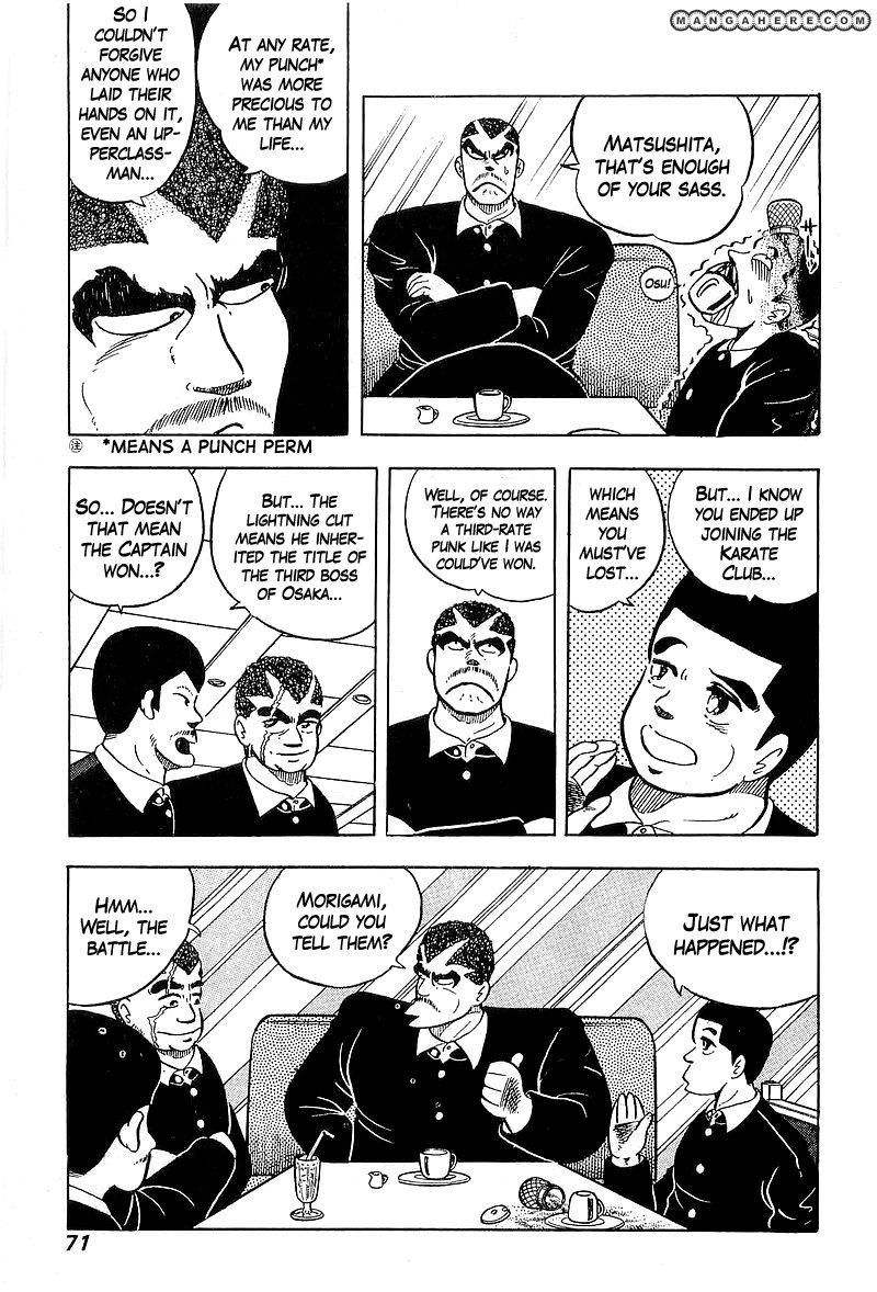 Osu Karatebu 42 Page 3