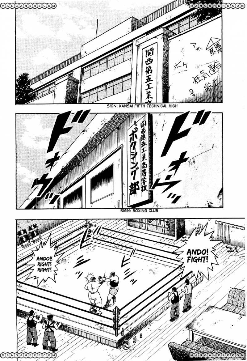Osu Karatebu 43 Page 2