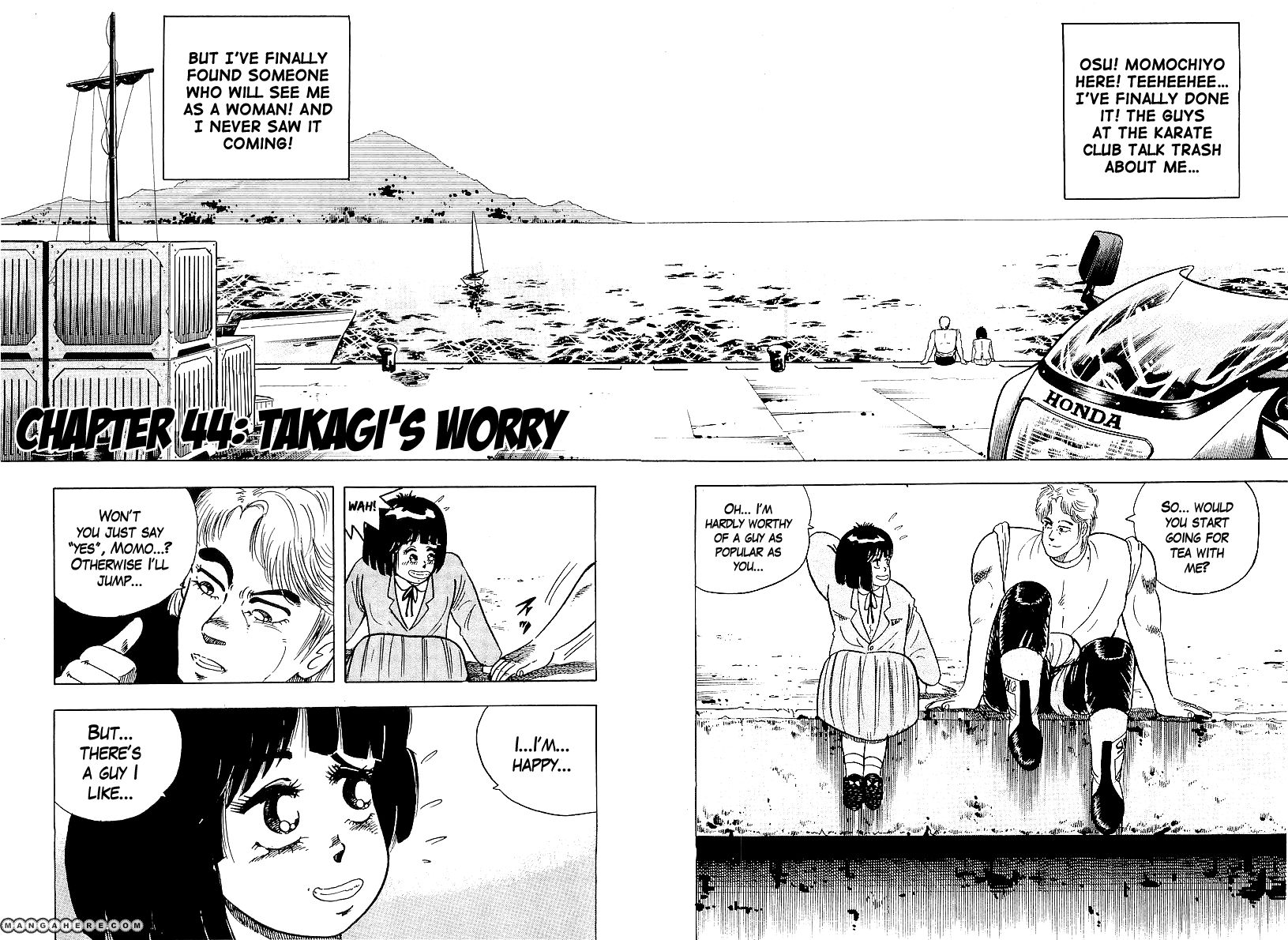 Osu Karatebu 44 Page 1