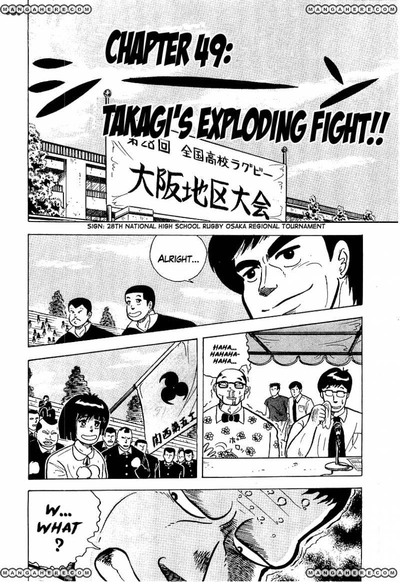Osu Karatebu 49 Page 1