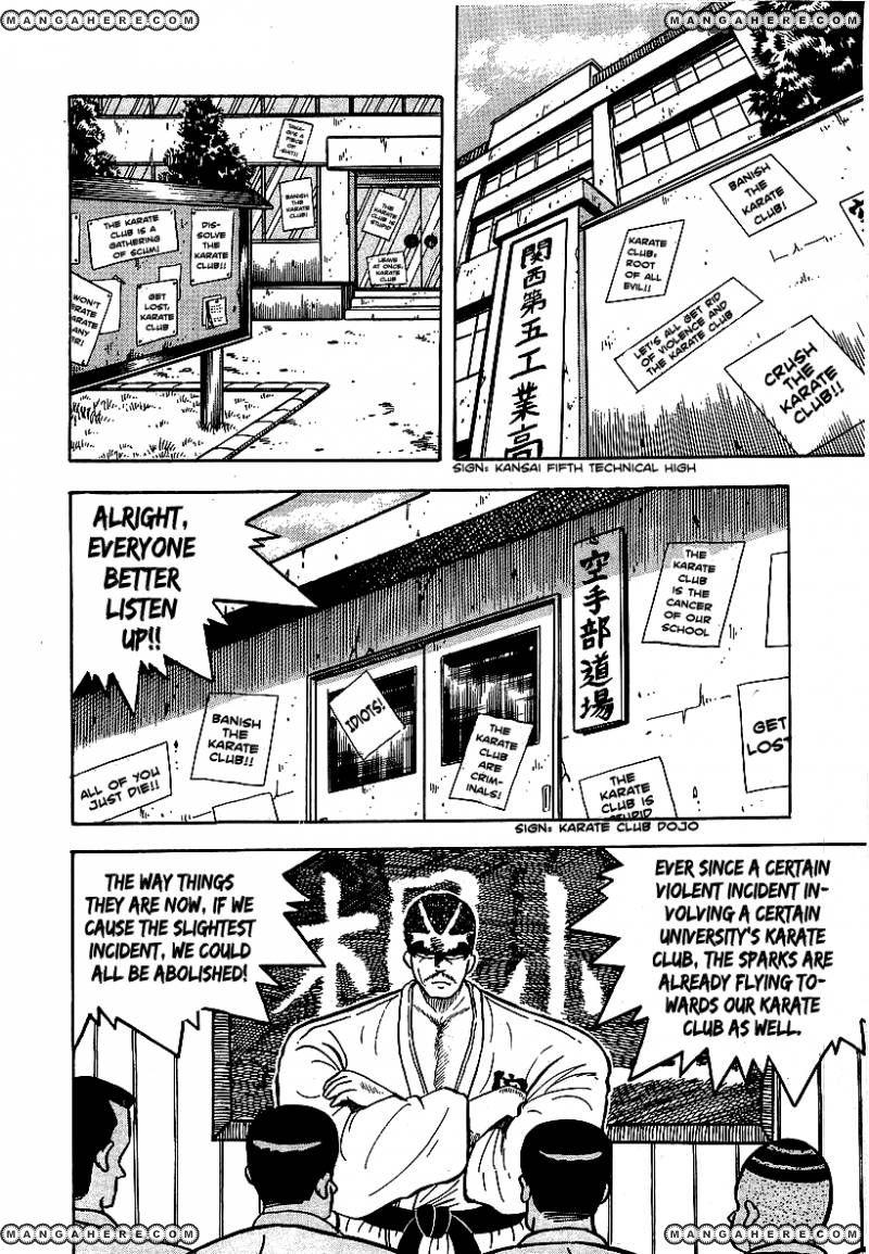 Osu Karatebu 51 Page 2
