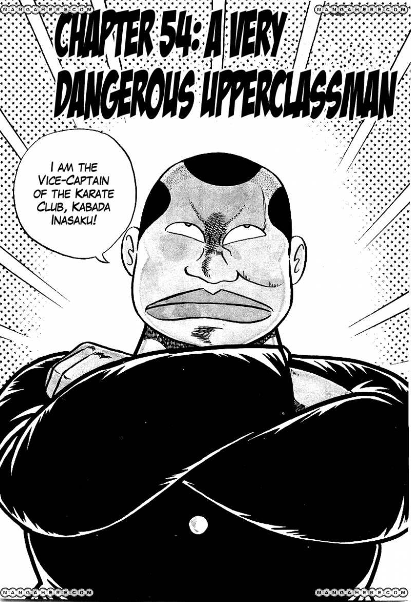 Osu Karatebu 54 Page 1