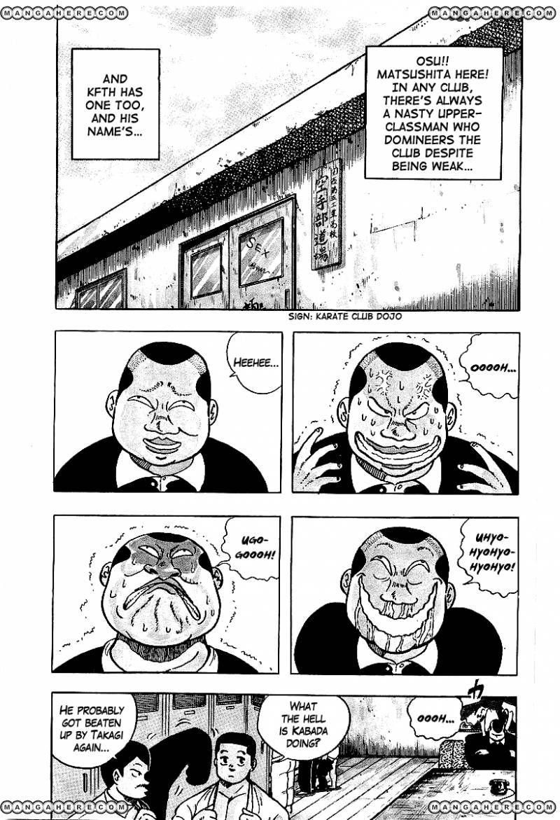 Osu Karatebu 54 Page 2
