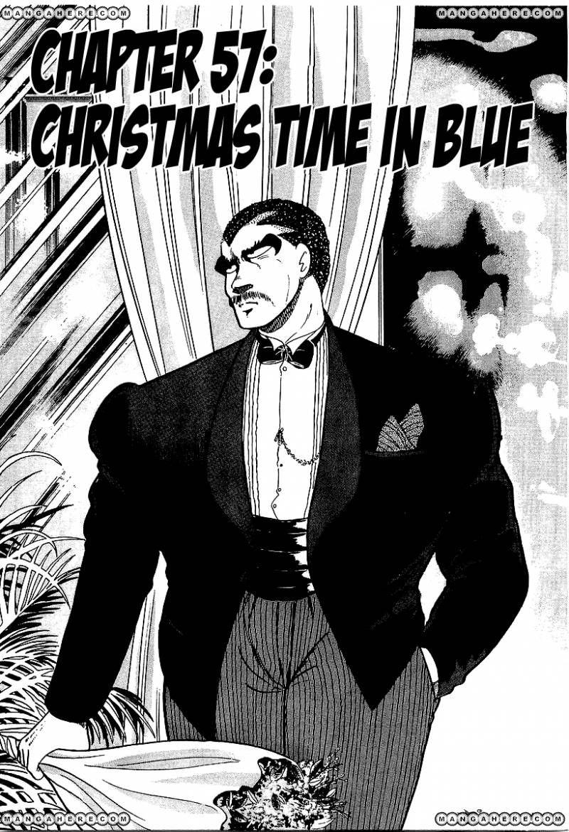 Osu Karatebu 57 Page 1