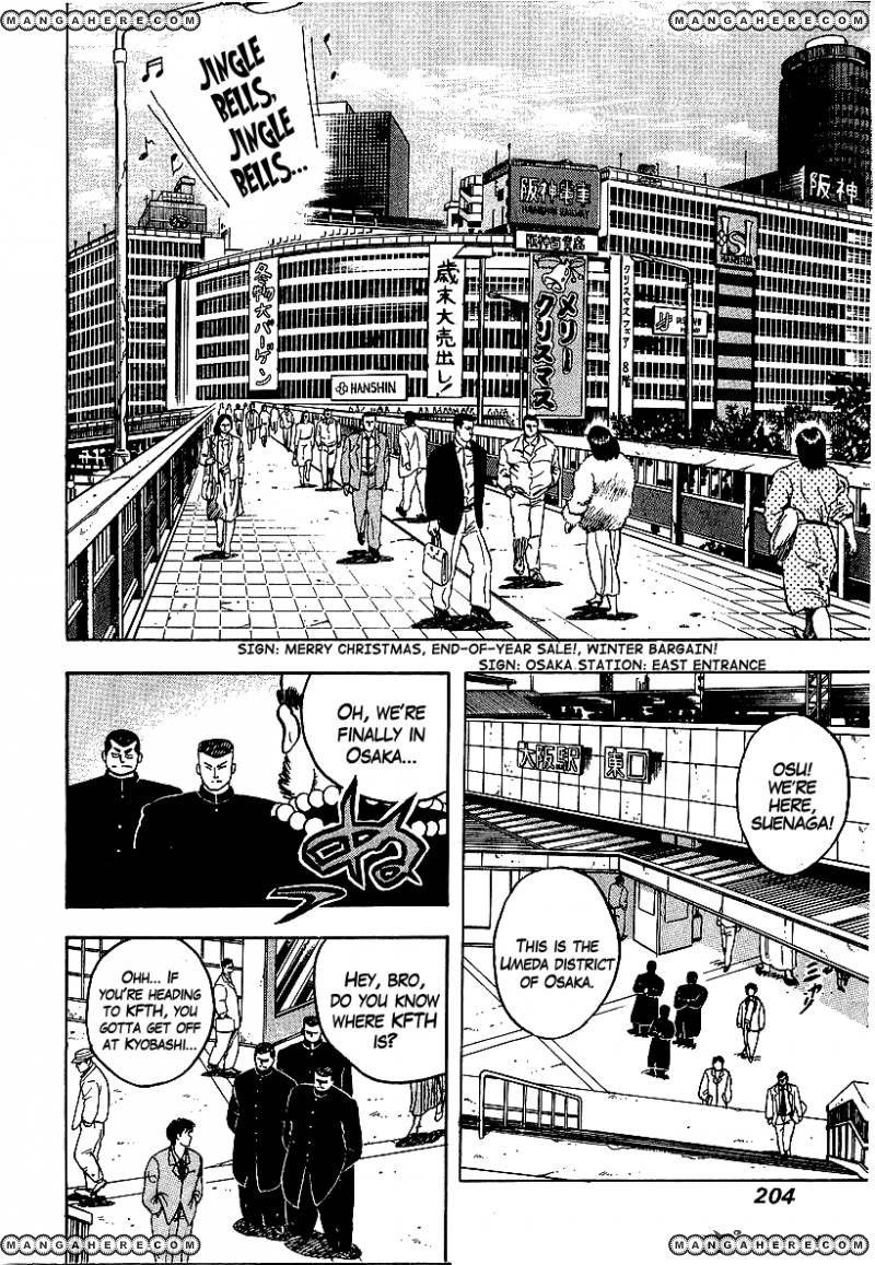 Osu Karatebu 57 Page 2
