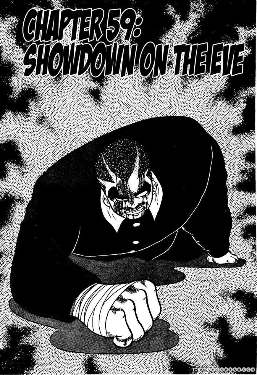 Osu Karatebu 59 Page 1