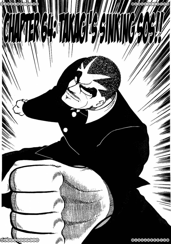 Osu Karatebu 64 Page 1