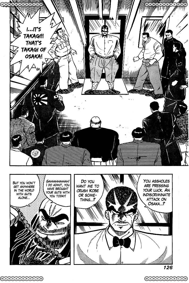 Osu Karatebu 64 Page 2