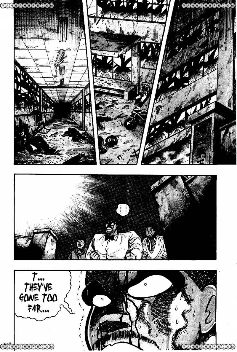 Osu Karatebu 68 Page 2
