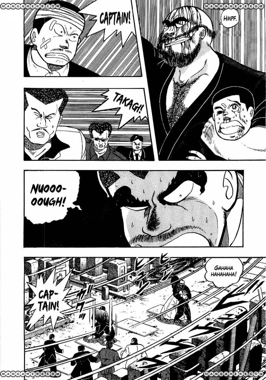 Osu Karatebu 72 Page 2