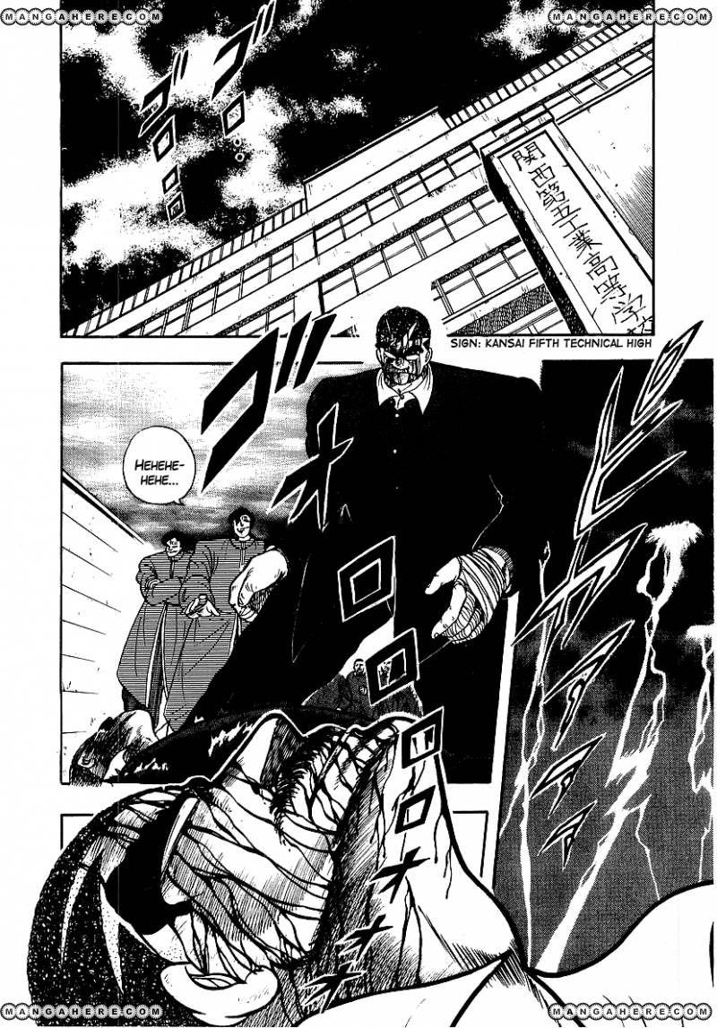 Osu Karatebu 75 Page 2