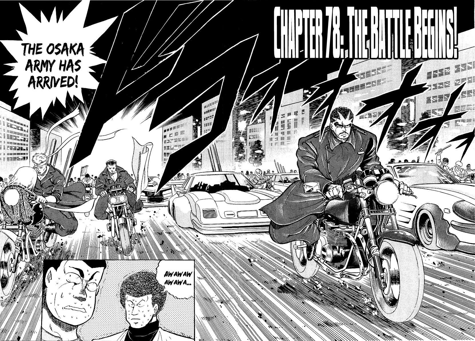 Osu Karatebu 78 Page 2
