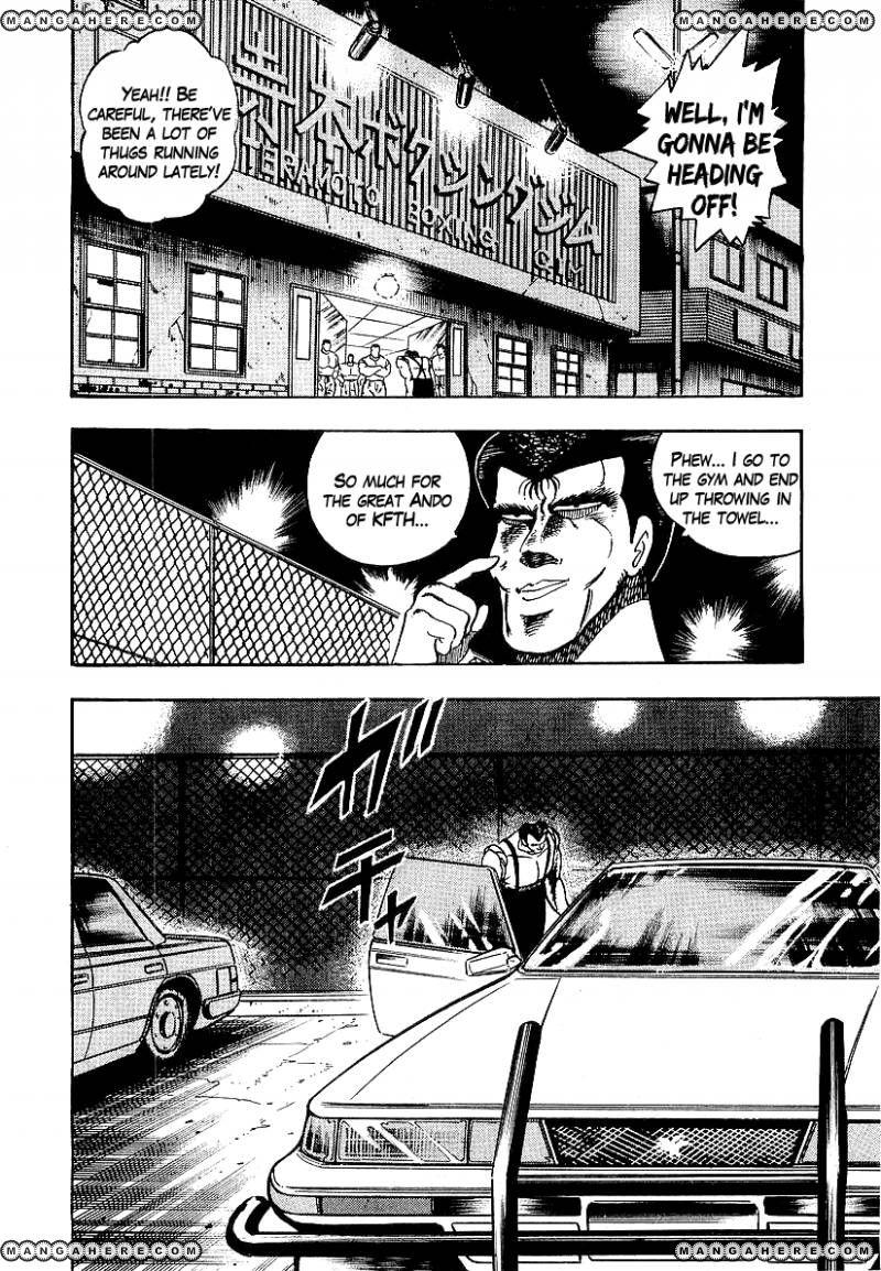 Osu Karatebu 83 Page 2