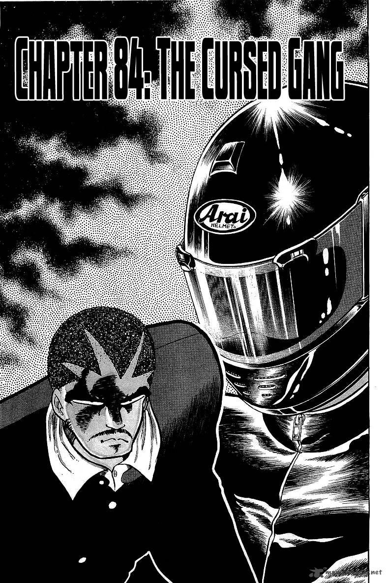 Osu Karatebu 84 Page 1