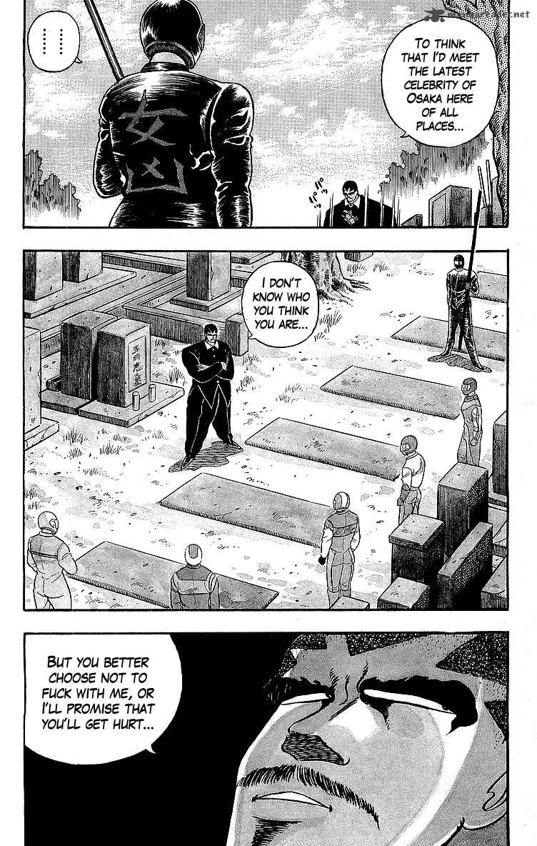 Osu Karatebu 84 Page 2