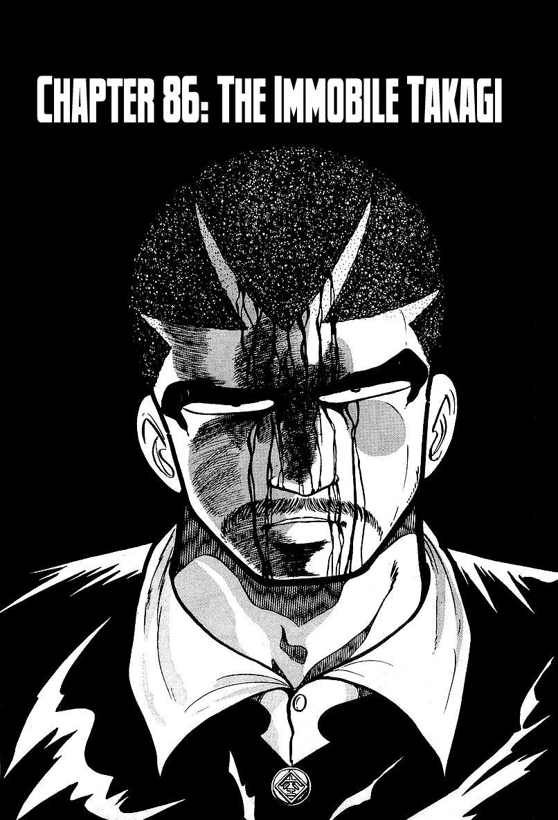 Osu Karatebu 86 Page 1