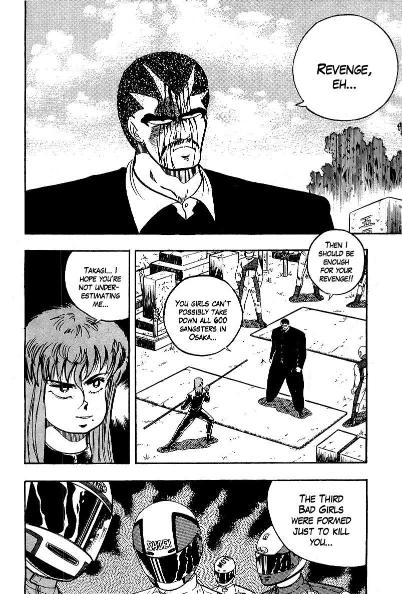 Osu Karatebu 86 Page 2
