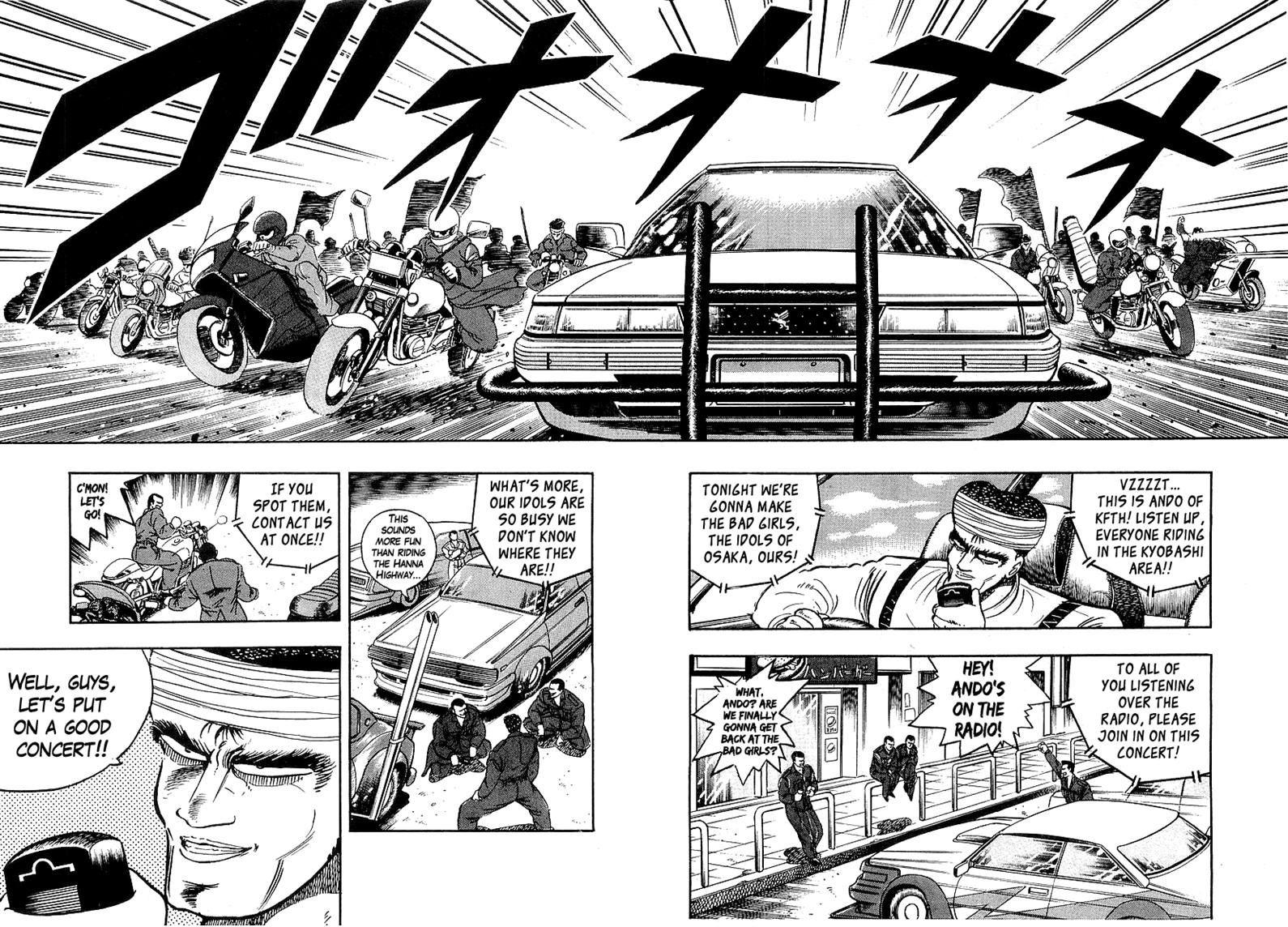 Osu Karatebu 88 Page 2