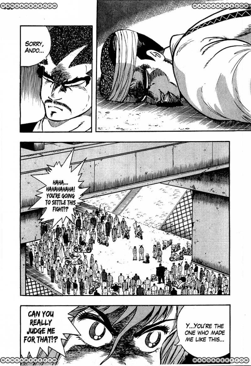 Osu Karatebu 89 Page 2