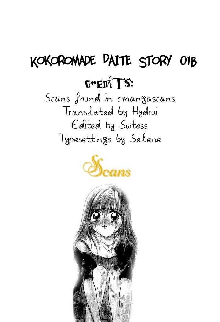 Kokoromade Daite 1.2 Page 2