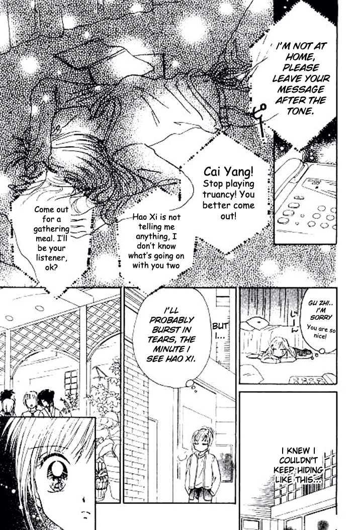 Kokoromade Daite 1.3 Page 2